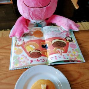 『ルルとララのアロハ!パンケーキ』ヨーグルトを入れるともちもちした触感のパンケーキに