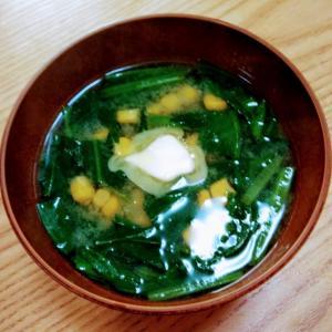 『みそ汁はおかずです』瀬尾幸子 ほうれん草とコーンとバターのお味噌汁に子供が喜んだ