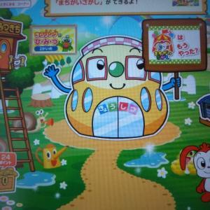 チャレンジタッチの漢検アプリで漢字の学習