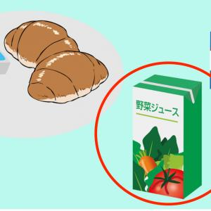 ざわつく野菜ジュース
