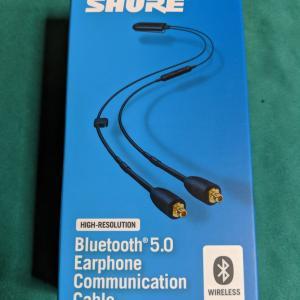 リケーブル対応イヤフォンを選ぶ理由 SHURE SE215 のケーブルを RMCE-BT1 から JPRiDE mmcx そして RMCE-BT2 に変えてみた。