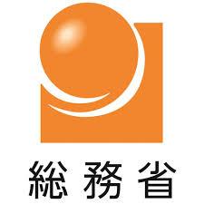 菅総理 これ以上携帯電話会社に介入するな 総務省では、携帯電話会社に勝てない