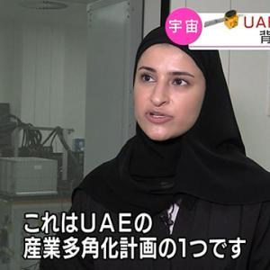 UAEは、月面探査に挑戦 科学は国を支える主産業となる。