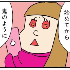 【漫画】励む先には…?