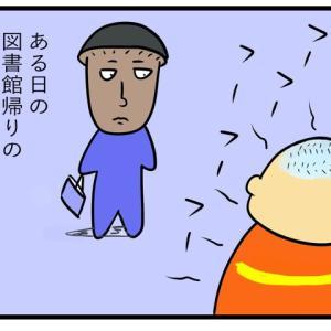 【漫画】タバコくれくれおじさんに絡まれた話