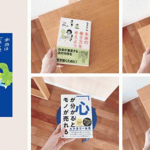【夏のステイホーム】7月に読んでよかった本5冊【涼しい部屋で読書を愉しもう】