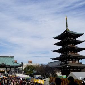 覚王山日泰寺の縁日に行ってきまして