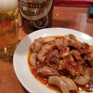 『台湾ラーメン』味仙で名古屋めしを食べまして