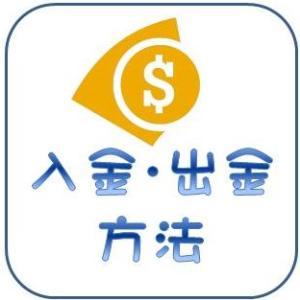 【速報】カジノシークレットで、JCBカード、マスターカードでの入金が可能に