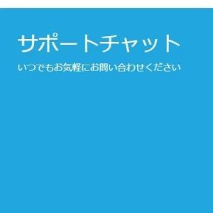 カジノシークレット サポート体制と利用方法【図解詳細】