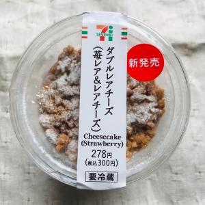 【セブンイレブンのスイーツ】カップスイーツ編