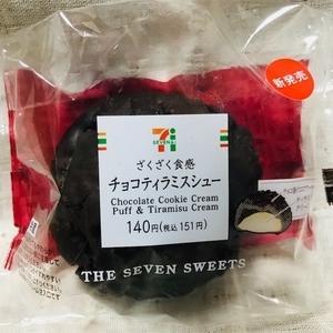 【セブンイレブンのスイーツ】NEWフェイスのカップケーキとシュークリームをレビュー
