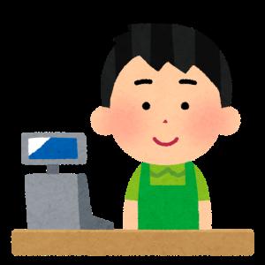【HSP】敏感気質にオススメな職業。「お弁当温めますか?」でおなじみのコンビニ店員!