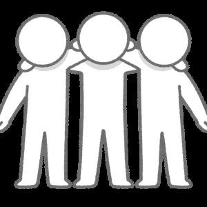 HSPでACは対等な人間関係が築きにくい?