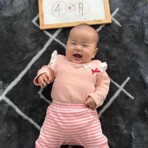 娘、4ヶ月になりました!