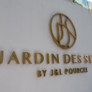 【ベトナム・ホーチミン旅行】3区のフレンチ「Jardin Des Sens Saigon」でランチ