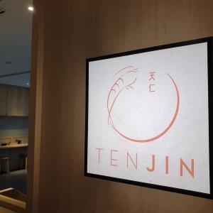 再訪したい天丼屋「天仁 TENJIN」
