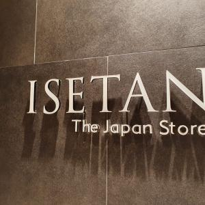 KLのISETAN THE JAPAN STOREはすごい!【マレーシア・クアラルンプール旅行】