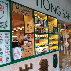 Tiong Bahru Bakery-hopping