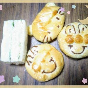 本日のパン&長女 体調不良(*_*)