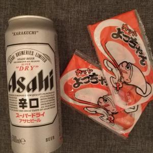 【キングの戯言🍶】一番お酒に合う駄菓子はこれだ!