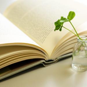自己肯定感を高めるためにオススメな書籍9選