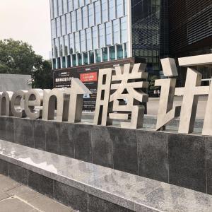 中国・深圳の物価・生活情報まとめ Y.K.さんインタビュー