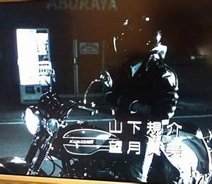 彼のオートバイ彼女の島