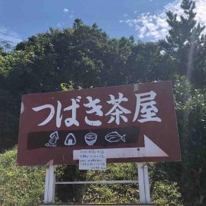 GoTo⇒秋の能登ツーリング!Day2