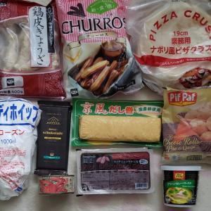 【初】業務用スーパーで買い物してきました