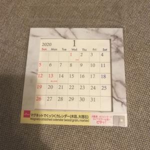 来年に備えて♪100均でカレンダー買ってみた♪