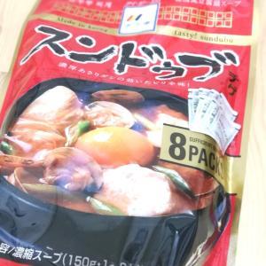 辛ウマ♥️ コストコで買ったスンドゥブが美味しい!