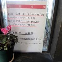 軽井沢でおいしい天ぷらを食べるなら 「きどぐち」 信濃追分