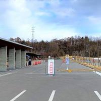 軽井沢町の公共施設は休止中です