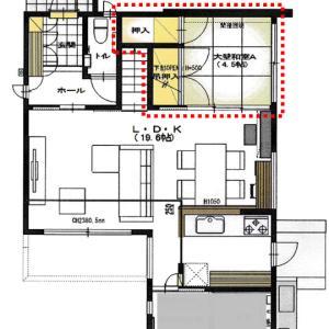 【 設計・仕様】1階 和室&階段下収納