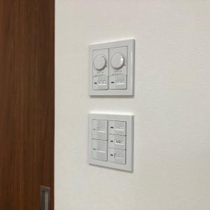 【設計・仕様】1階 照明プラン(スイッチ編)