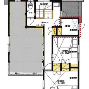 【設計・仕様】2階 書斎