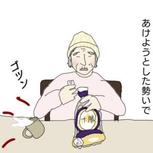 牛乳とファンヒーター