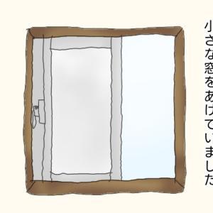 窓のむこうの介護