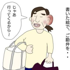 耳介軟骨膜炎