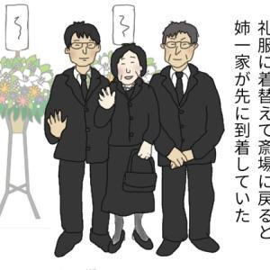 そして葬儀当日