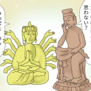 仏壇とか位牌とか