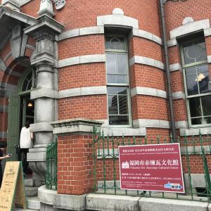 福岡市赤煉瓦文化館の会議室を使ってみました
