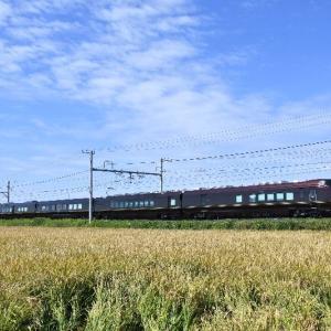 9/28 天皇皇后お召列車