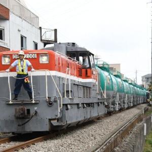 9/17  米タン(DE11)と横浜線DE10甲種(東急2020系)