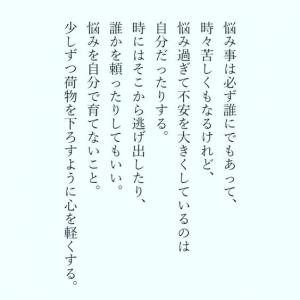 """福さんのリブログです""""障害年金を自分で申請する方法"""""""