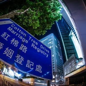 【国際】結局香港の最終結果はどうなりますか?
