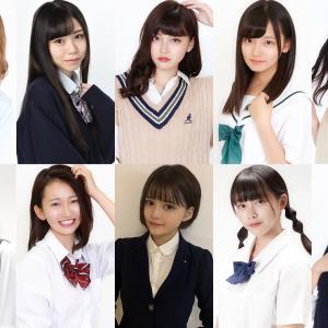 【質問】日本の女子高校生10人、誰がいい?o '_' o