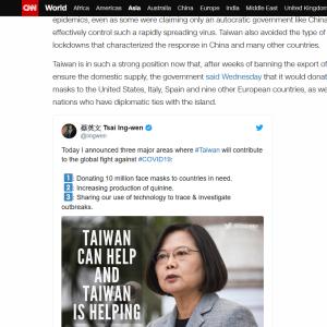 【朗報】台湾がCNNの見出しになりました!