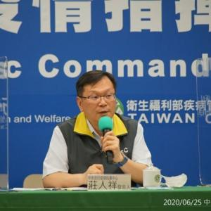 【悲報】台湾で検査されずタイに帰国後にコロナ陽性【台湾検査なし】